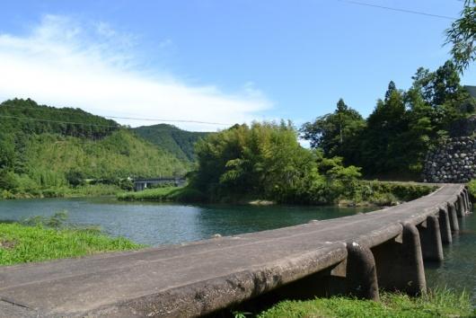 一斗俵沈下橋(いっとひょうちんかばし)